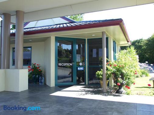 Belmont Motor Lodge - Porirua - Building
