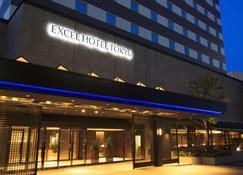 Matsue Excel Hotel Tokyu - Matsue - Gebäude