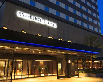 Matsue Excel Hotel Tokyu - Matsue - Building