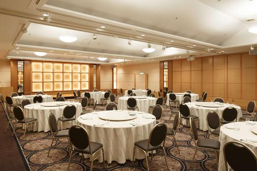 Matsue Excel Hotel Tokyu - Matsue - Banquet hall