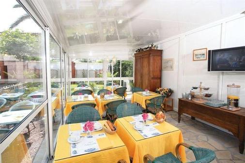 Hotel L'Esterella - Saint-Raphaël - Restaurant