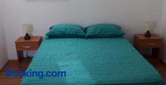 hermosas habitaciones para una o dos personas - La Serena - Habitación