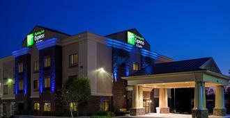 Holiday Inn Express Hotel & Suites Lewisburg - Lewisburg