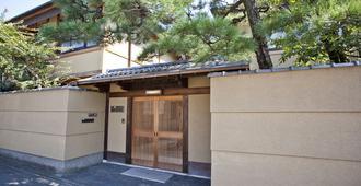 Shiki Club Kyoto Kamogawaso - Quioto - Vista externa