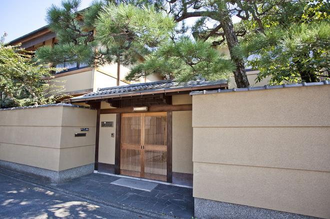 Shiki Club Kyoto Kamogawaso - Kyoto - Outdoor view
