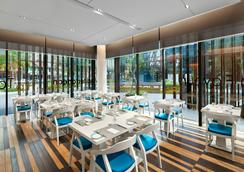 Days Hotel by Wyndham Singapore at Zhongshan Park - Singapour - Restaurant