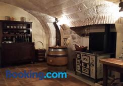 Chambres D'hôtes - Château De Preuil - Orval - Lounge