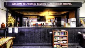 Arsenal Tavern Backpackers - Londra - Ingresso