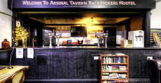 Arsenal Tavern Backpackers - London - Lobby