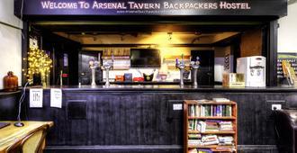 Arsenal Tavern Backpackers - לונדון - לובי