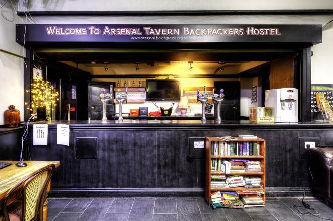 阿森納酒館旅館 - 倫敦 - 倫敦 - 大廳