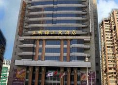 Harbin Zhengming Jinjiang Hotel - Harbin - Gebouw