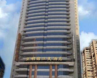 Harbin Zhengming Jinjiang Hotel - Harbin - Building