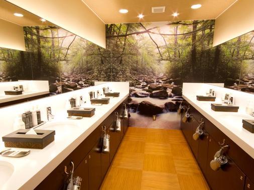 Capsule Hotel Anshin Oyado Shinbashi - Tokyo - Bathroom