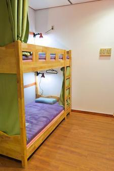 Mori Guesthouse - Hostel - Σεούλ - Κρεβατοκάμαρα