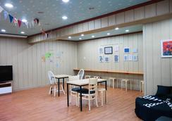Mori Guesthouse - Hostel - Σεούλ - Σαλόνι