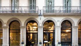 西班牙蘭布拉酒店 - 巴塞隆納 - 建築