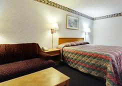 Americas Best Value Inn & Suites Macon At Eisenhower Pkwy - Macon - Bedroom