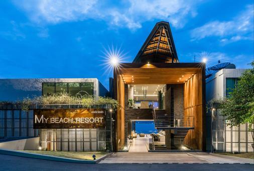 My Beach Resort Phuket - Wichit - Κτίριο