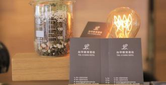 Li Gang hotel - Taichung - Παροχές δωματίου