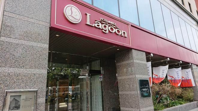 Hotel Marix Lagoon - Miyazaki - Building