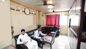 Hotel Al Madina - Μουμπάι