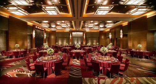 Hyatt Regency Chongqing - Trùng Khánh - Sảnh yến tiệc