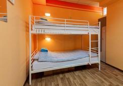 Bear Hostels On Arbatskaya - Moskova - Makuuhuone