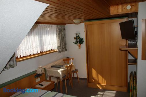 Haus Dorfer - Мариапфар - Обеденный зал