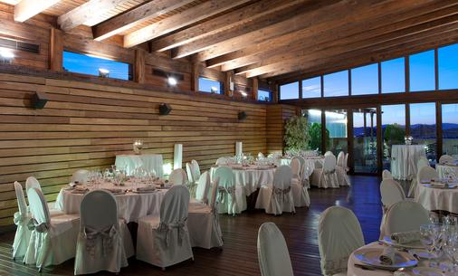 Hotel Andalucia Center - Granada - Banquet hall