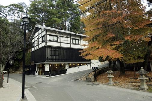Ryosaino Oyado Mizuhaso - Hatsukaichi - Building