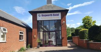 Kegworth Hotel & Conference Centre - Derby