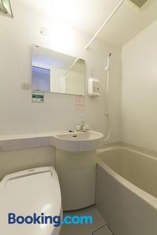 R&B Hotel Nagoya Sakae Higashi - Nagoya - Bathroom