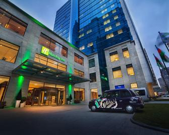 Holiday Inn Baku - Bakü - Bina