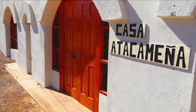 阿塔卡馬涅旅館 - 聖佩德羅德阿塔卡馬 - 聖佩德羅·德·阿塔卡馬 - 室外景