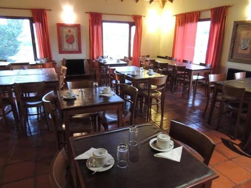 Patagonia Rebelde - El Calafate - Restaurant