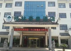 Greentree Inn Huangshan Tunxi Old Street Hotel - Huangshan - Bina