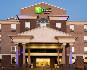Holiday Inn Express & Suites Regina-South - Regina - Edificio
