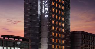 Best Western Premier Gangnam - Seoul - Toà nhà