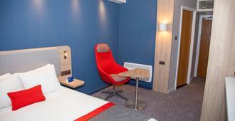 Holiday Inn Express Cardiff Bay - Cardiff - Bedroom