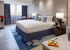 Fraser Suites Dalian - Dalian - Bedroom
