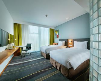 Holiday Inn Express Handan East - Handan - Спальня
