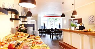 Hotel Ostseehalle Kiel by Premiere Classe - Kiel - Restaurant