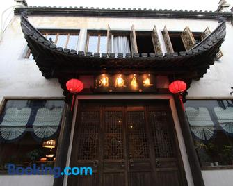 September Hui Zhou Homestay - Huicheng - Building