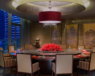 Sheraton Huzhou Hot Spring Resort - Huzhou - Essbereich