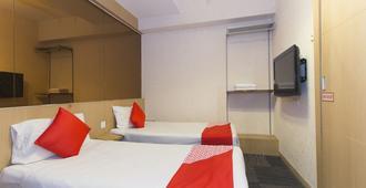 The Crown Borneo Hotel - קוטה קינבאלו