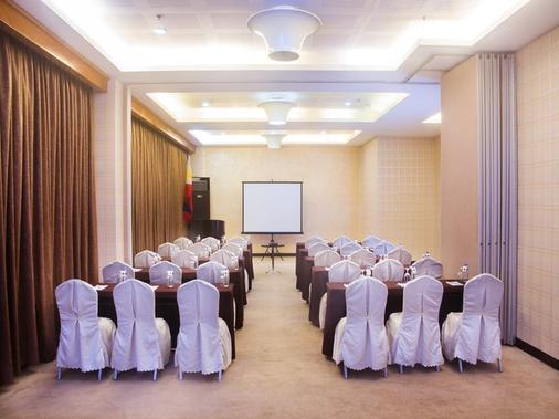 Diamond Suites And Residences - Cebu City - Meeting room