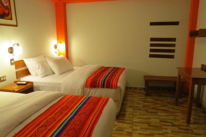 Eco Machu Picchu Pueblo - Мачу Пикчу - Спальня