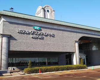 Route-Inn Grantia Komatsu Airport - Komatsu - Gebouw