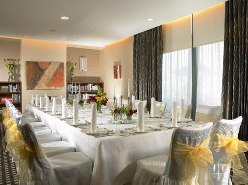 Limerick Strand Hotel - Limerick - Sảnh yến tiệc
